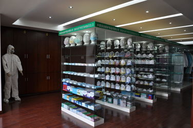 China Hubei Healthcare Protective Products Co., Ltd. manufacturer profile