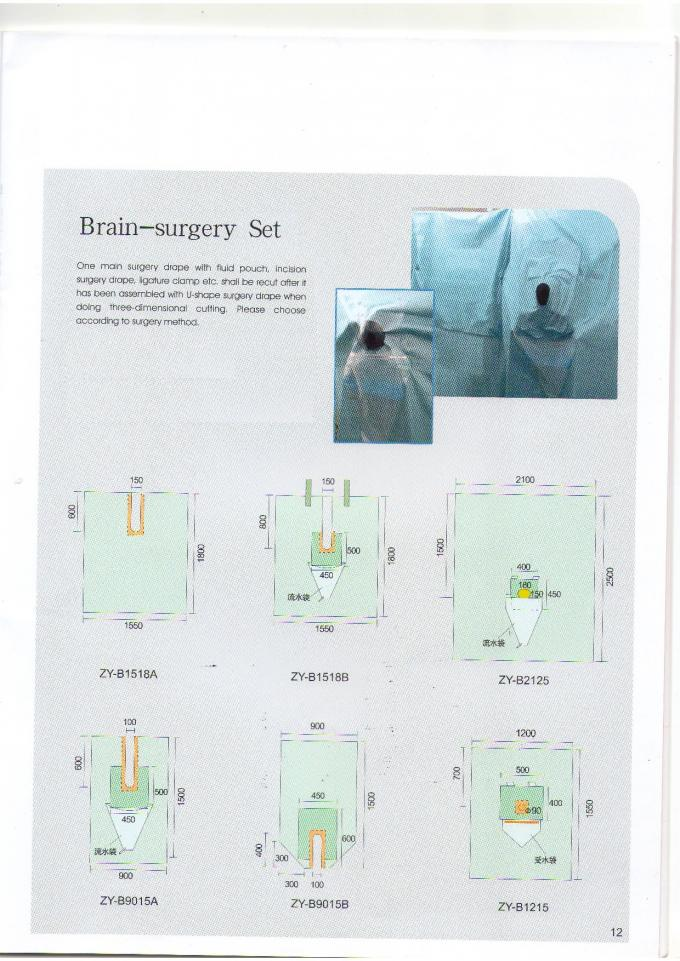 Non Woven PU Film Disposable Surgical Packs Brain Surgery Set With Adhesive / Hole 0