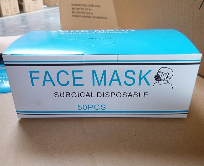 Disposable Sterile Surgical Masks , Face Mask Medical Use For Mouth Protection 2