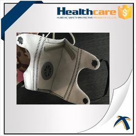 Active Carbon PM 2.5 Face Mask 4 Ply Nonwoven Mask With Earloop ISO CE