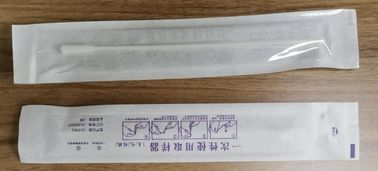Disposable Swab Instruction Manual  for COVID-19 test/ Sterile type